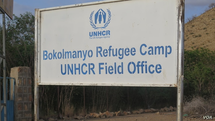 A sign leading to the Bokolmanyo Refugee Camp is seen in Bokolmanyo, Ethiopia. (M. Birungi/VOA)