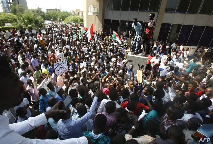 Protesters rally against police violence in Khartoum, Sudan, Sept. 23, 2019.