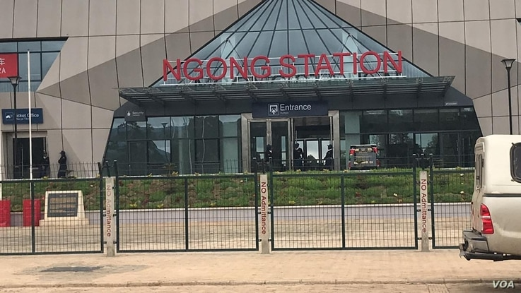 The railway station in Ngong, the station will start serving the public starting October 18th.