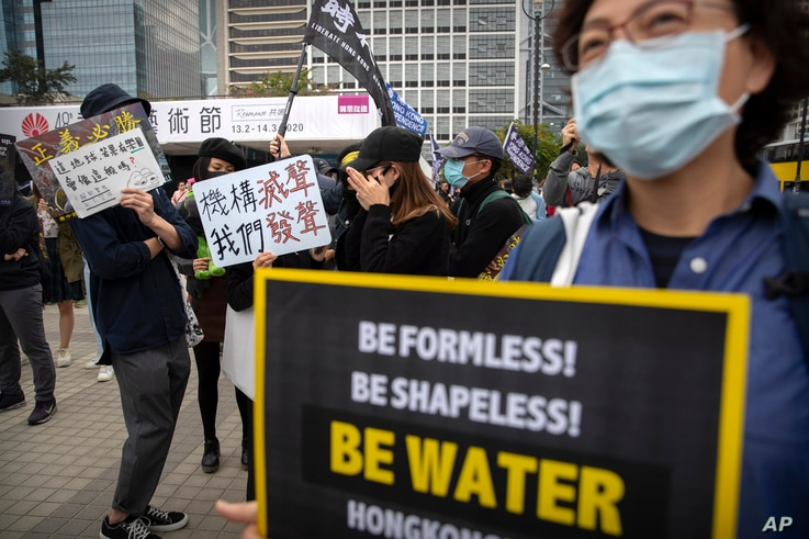 Protesters gather during a rally in Hong Kong, Dec. 15, 2019.