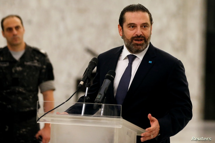 FILE - Saad al-Hariri, who quit as Lebanon's prime minister on Oct. 29,  speaks after meeting President Michel Aoun at the presidential palace in Baabda, Lebanon, Nov. 7, 2019.