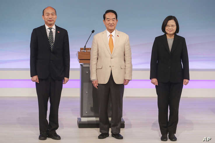 FILE - In this Dec. 29, 2019, file photo, Taiwan's 2020 presidential election candidates, from right, Democratic Progressive…