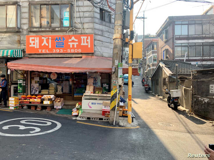 "Pig Rice Supermarket featured in South Korea's Oscar-winning ""Parasite"" is seen in Ahyeon-dong, one of the last shanty towns."