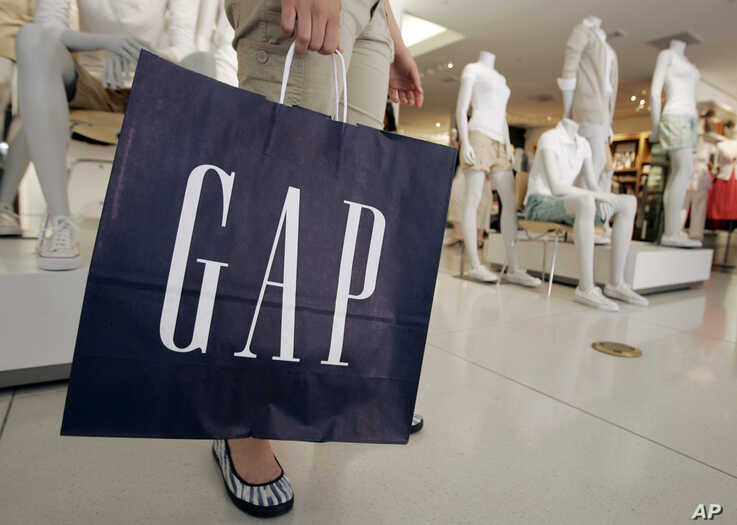 FILE --  A customer shops at a Gap store in Palo Alto, California.