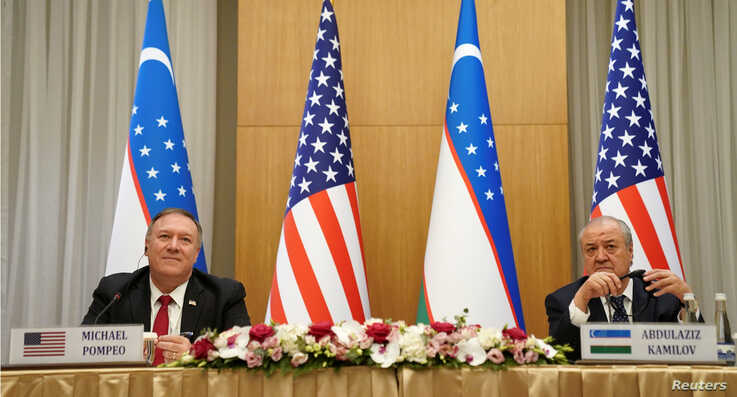 U.S. Secretary of State Mike Pompeo and Uzbekistan Foreign Minister Kamilov Abdulaziz Khafizovich hold a joint press conference…