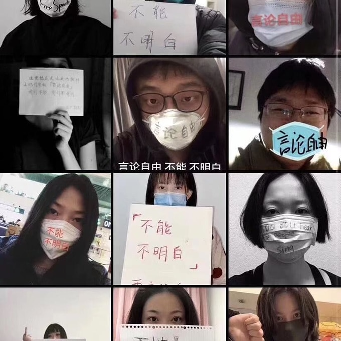 Young people in China campaigning for freedom of speech and accusing the government of hiding the truth COVID-19.
