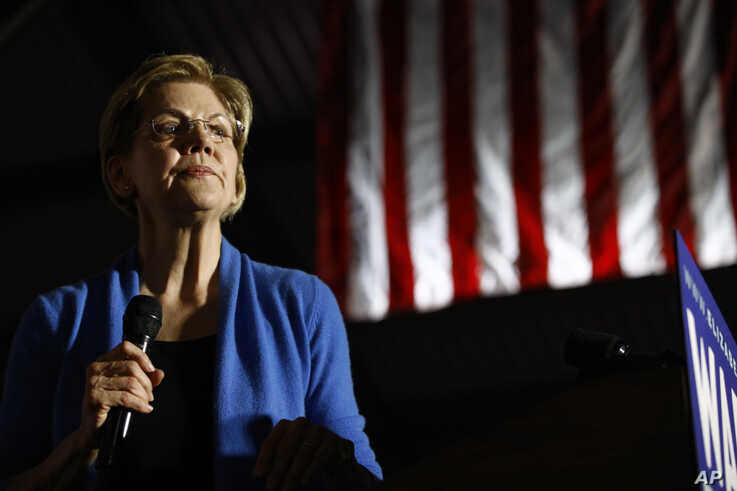 Democratic presidential candidate Sen. Elizabeth Warren, D-Mass., speaks during a primary election night rally, March 3