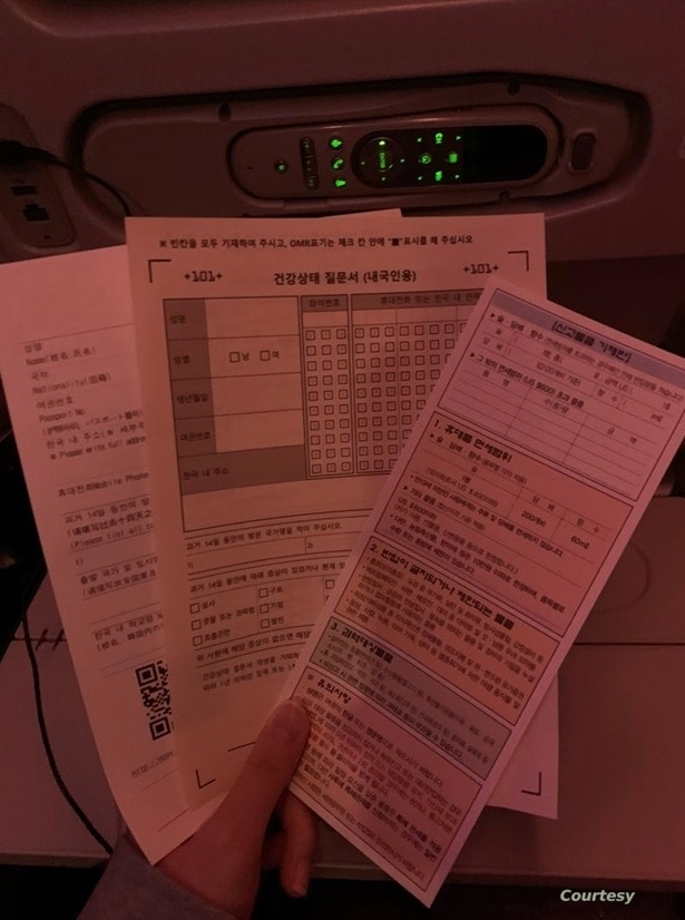 Health status questionnaires are given to all passengers entering South Korea. (Photo courtesy of Jaeyi Jeong)