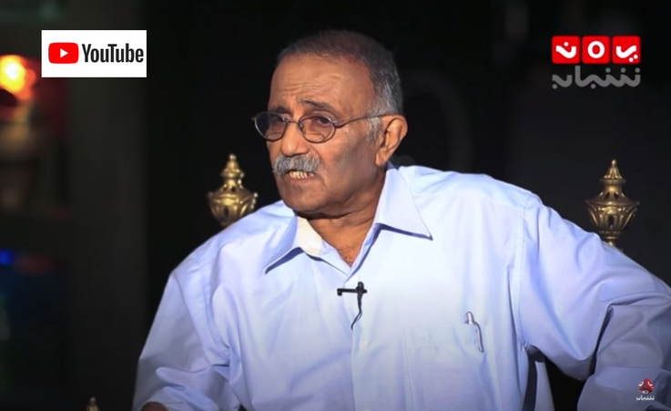 A screenshot shows Abdul Bari Taher, one of Yemen's leading journalists, appearing on a TV program aired in 2018 by Yemen Shebab (Yemen's Youth). Taher says speaking out against the court can be dangerous.
