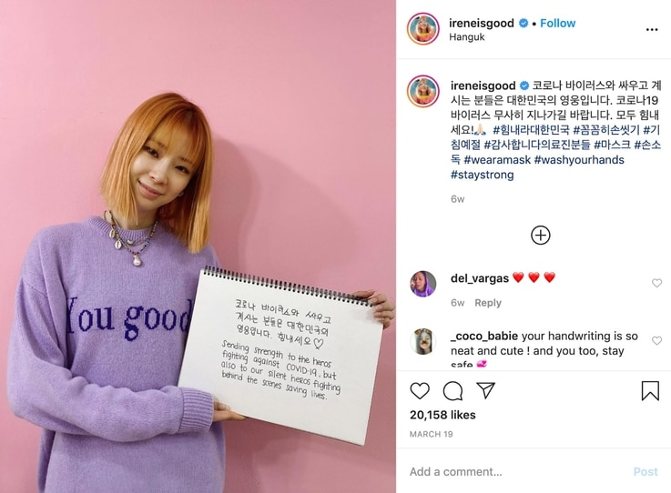 Irene Kim, a 32-year-old South Korean model and fashion influencer