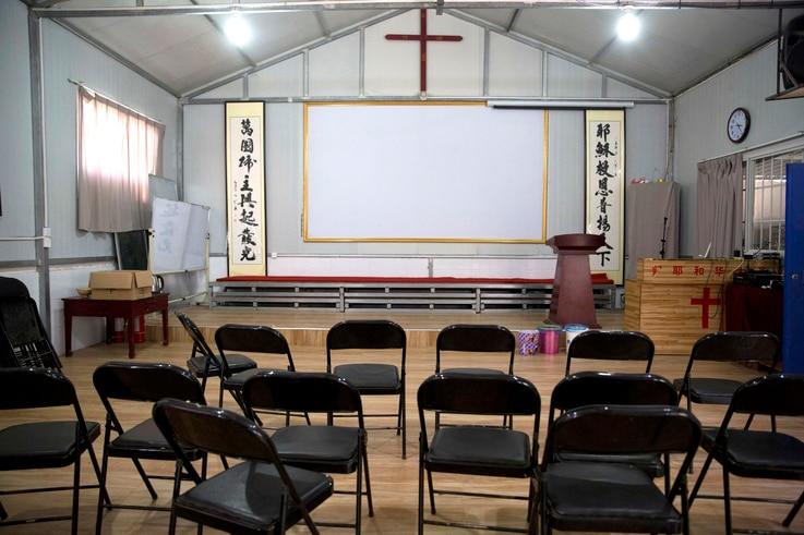 """In this photo taken Monday, June 4, 2018, Chinese calligraphy which reads """"All nations belong to the Lord arising to shine"""" at…"""