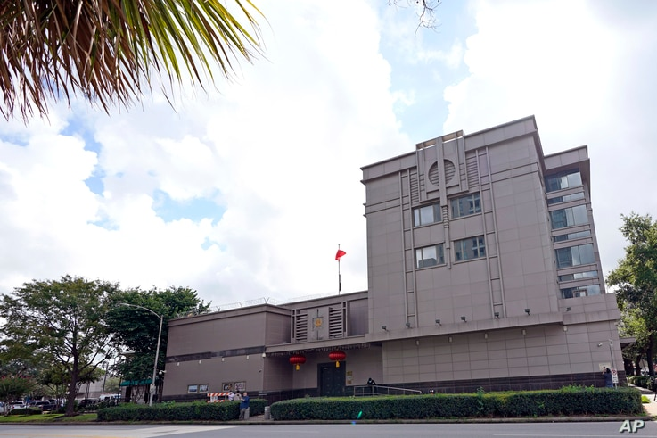 """The Chinese Consulate is shown Thursday, July 23, 2020, in Houston.  China says """"malicious slander"""" is behind an order by the U…"""