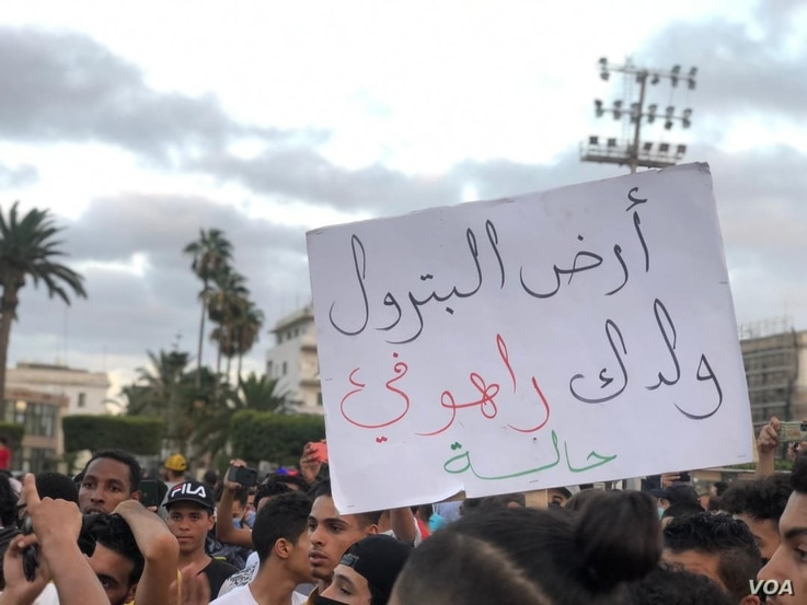 """A sign at Sunday's protest said: """"The land of petrol: Look at the condition of your sons.""""  Aug. 23, 2020in Tripoli, Libya. (VOA/Salaheddin Almorjini)"""