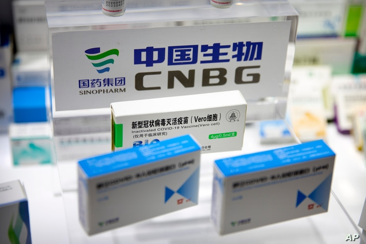 FILE - A box for a COVID-19 vaccine is displayed at an exhibit by Chinese pharmaceutical firm Sinopharm at the China International Fair for Trade in Services (CIFTIS) in Beijing, China, Sept. 5, 2020.