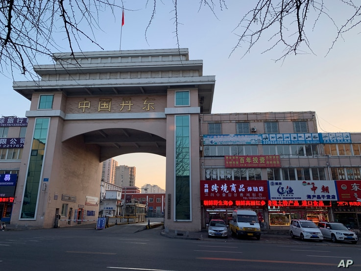 FILE - Businesses line the sides of the entrance of the port office in the Chinese city of Dandong, bordering North Korea, in northeastern China's Liaoning province, Feb. 23, 2019.
