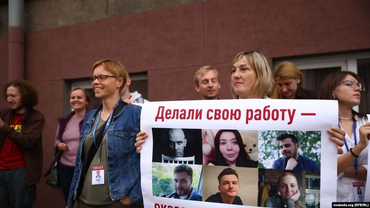 "Demonstrators rally in solidarity with arrested journalists, in Minsk, Belarus, Sept. 3, 2020. The poster, depicting some of the detained, reads: ""They [only] did their job."" (Svaboda.org - RFE/RL)"