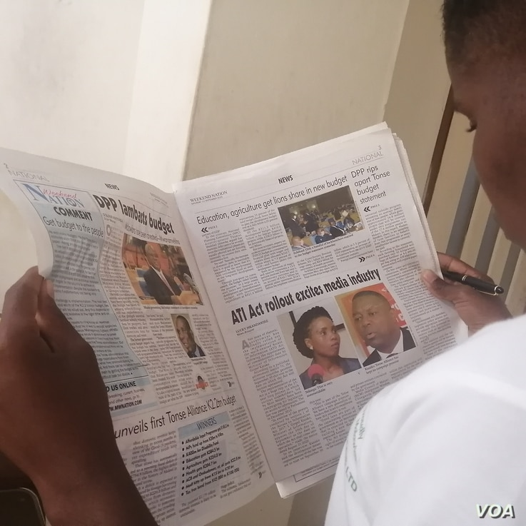Analysts say the implementation of the Access to Information Law in Malawi will help media organizations to distibute and people to consume vital information more freely. (Lameck Masina/VOA)