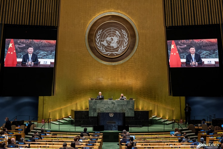 People's Republic of China President Xi Jinping speaks during the 75th annual U.N. General Assembly, which is being held mostly virtually due to the COVID-19 pandemic in New York, Sept. 22, 2020.