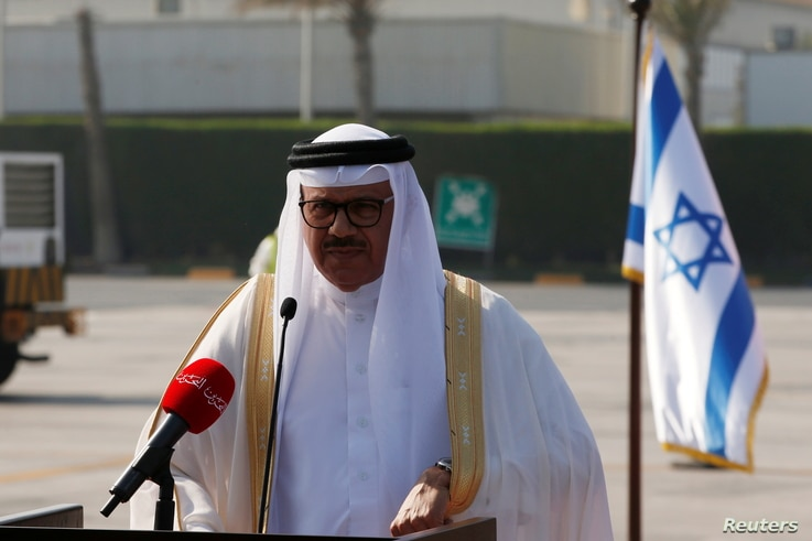 Bahrain's Foreign Minister Abdullatif Al Zayani delivers a statement upon the arrival of an Israeli delegation accompanied by…