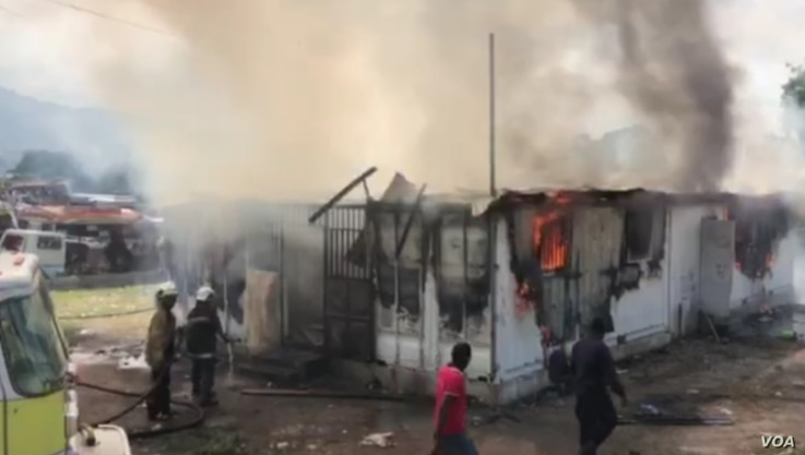 This Port-au-Prince courthouse was set on fire by angry protesters demanding justice for their friend allegedly killed by police