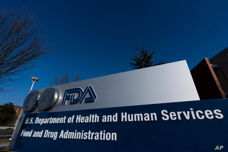 Food and Drug Administration building is shown Dec. 10, 2020 in Silver Spring, Md.
