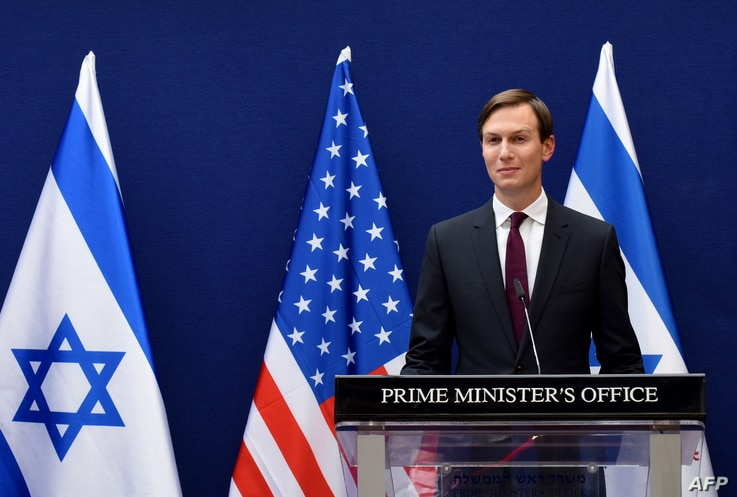 FILE - U.S. presidential adviser Jared Kushner speaks after a meeting with Israeli Prime Minister Benjamin Netanyahu in Jerusalem, Aug. 30, 2020, as part of the Trump adminstration's efforts to promote Israel's broader recognition in the Arab world.