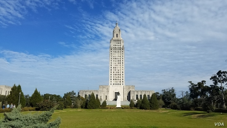 At 450-feet and 13 stories, the Louisiana State Capitol Building is the tallest capitol building in the United States.