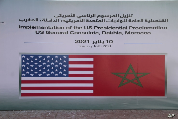 U.S. and Moroccan flags emblems are seen outside the provisional consulate of the U.S in Dakhla, Morocco-administered Western Sahara, Jan. 10, 2021.