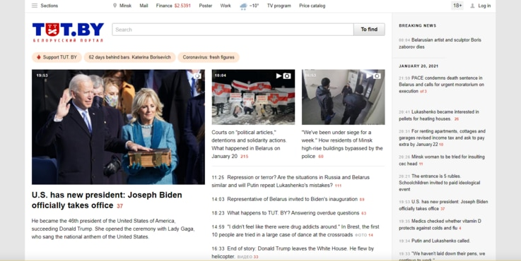 A portion of the home page of Minsk-based Tut.by. (Web screenshot)