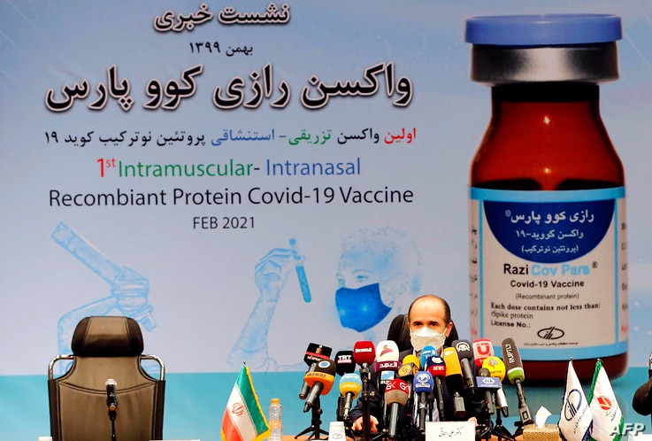 Head of Iran's Razi Vaccine and Serum research Institute Ali Eshaghi speaks during a press conference after the unveiling…