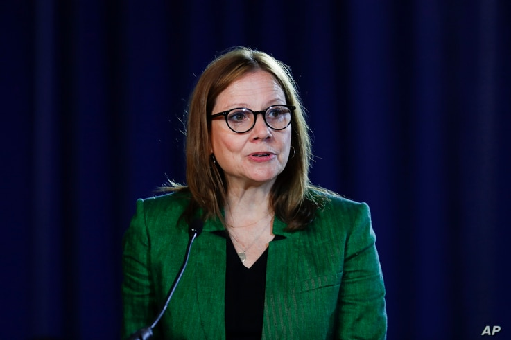 FILE - In this July 16, 2019, file photo General Motors Chairman and Chief Executive Officer Mary Barra speaks during the…