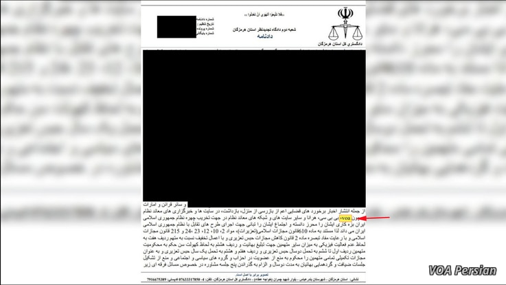 Screenshot of an Iranian court document issued to 8 Baha'is living in Bandar Abbas, Feb. 21, 2021, summoning them for prison terms for alleged national security offenses, including communication with VOA and other U.S. and Britain-based news outlets.