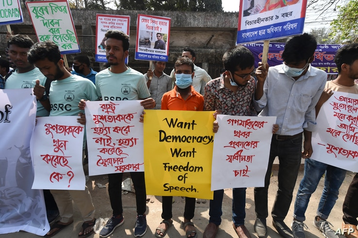 Activists hold placards during a demonstration demanding the repeal of the Digital Security Act, in Dhaka on February 27, 2021...