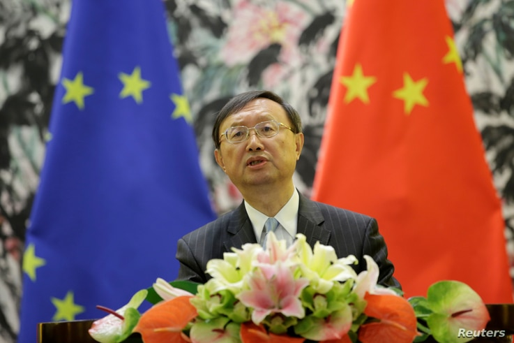 China's State Councilor Yang Jiechi attends a joint news conference with Federica Mogherini (not pictured), High Representative…