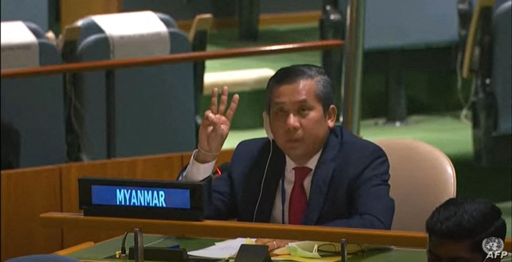 This screengrab of handout video made available on the United Nations' YouTube channel shows Myanmar's ambassador to the UN…