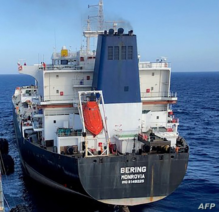 This undated image released by the US Department of Justice shows the Bering oil tanker - The US Justice Department on August…