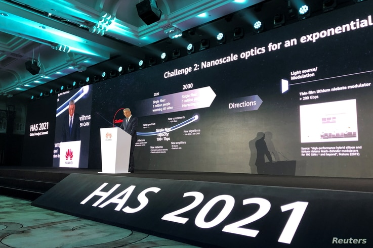 Huawei's Director of the Board William Xu speaks at the opening of Huawei Global Analysts Summit in Shenzhen, Guangdong…