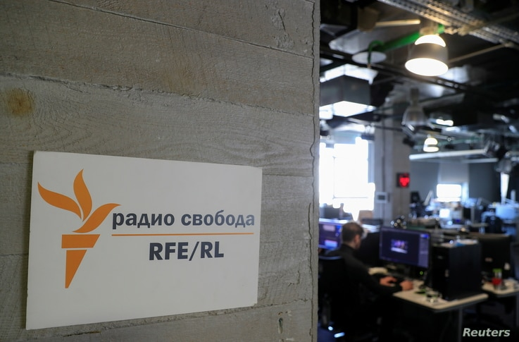 FILE PHOTO: A view shows the newsroom of Radio Free Europe/Radio Liberty (RFE/RL) broadcaster in Moscow, Russia April 6, 2021…