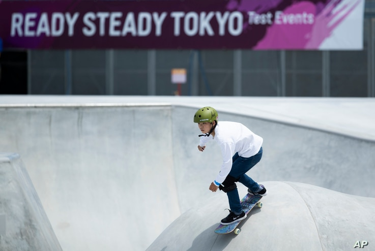 Taisei Kikuchi performs in the park competition during a test event set in preparation at the venue for the Olympic Games.