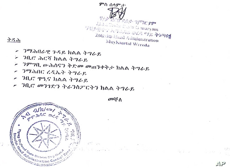 This image shows an official stamp on a letter dated June 16, 2021, from district leader Berhe Desta Gebremariam in the cut-off…