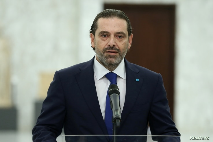 Lebanese Prime Minister-Designate Saad al-Hariri speaks as he abandons cabinet formation, after meeting with Lebanon's President Michel Aoun at the presidential palace in Baabda, Lebanon, July 15, 2021.