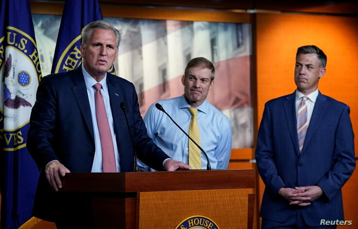U.S. House Minority Leader Kevin McCarthy (R-CA) announces the withdrawal of his nominees to serve on the special committee...