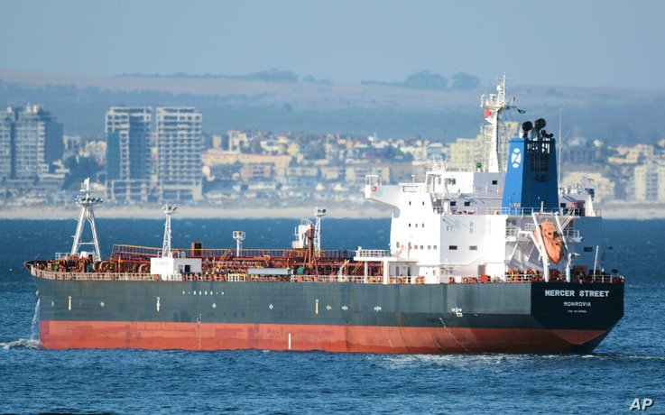 This Jan. 2, 2016 photo shows the Liberian-flagged oil tanker Mercer Street off Cape Town, South Africa. The oil tanker linked...
