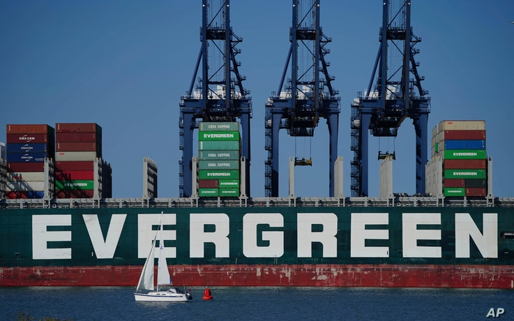 A view of the container ship Ever Given, chartered and operated by the shipping and container company Evergreen ...