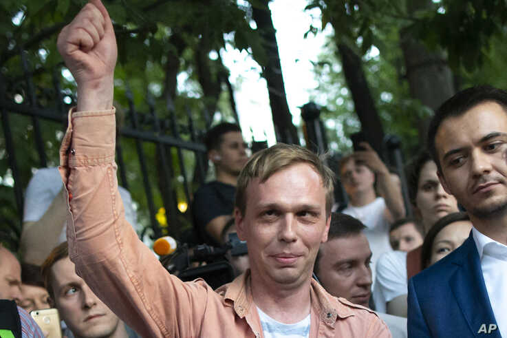 Prominent Russian investigative journalist Ivan Golunov, greets colleagues and his supporters as he leaves a Investigative Committee building in Moscow, Russia, Tuesday, June 11, 2019. In a surprising turnaround, Russia's police chief on Tuesday…