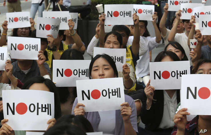 """Protesters stage a rally denouncing the Japanese government's decision on their exports to South Korea in front of the Japanese embassy in Seoul, South Korea, July 18, 2019. The signs read: """" No Abe (Japanese Prime Minister Shinzo Abe)."""""""