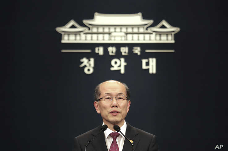 Kim You-geun, deputy director of South Korea's presidential national security office, speaks at the presidential Blue House in…