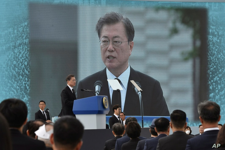 South Korean President Moon Jae-in speaks during a ceremony marking the 40th anniversary of  the May 18 Democratic Uprising at…