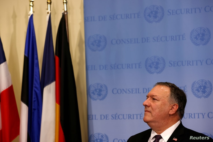FILE PHOTO: U.S. Secretary of State Pompeo visits United Nations to submit complaint to Security Council calling for restoration of sanctions against Iran at U.N. headquarters in New York