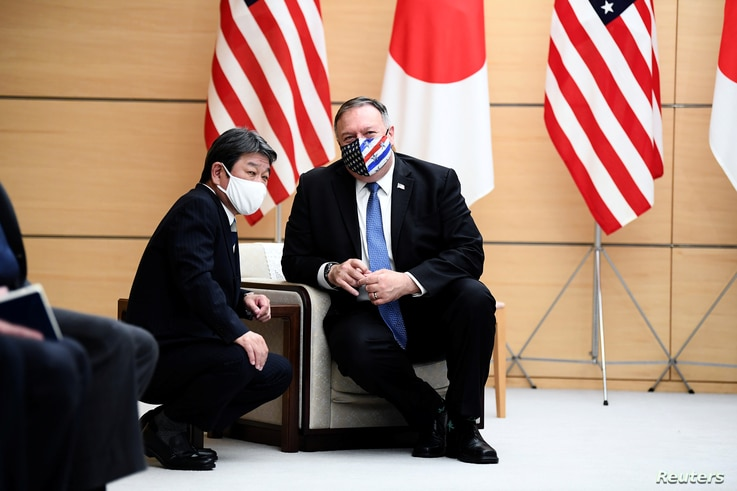 Japan's PM Suga and U.S. Secretary of State Pompeo meet in Tokyo